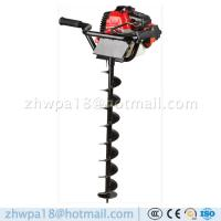 Quality Hot sales Vertical soil drilling machine Earth Auger for sale