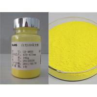 Yellow Color UV Fluorescent Powder , LD-4850 Glow In The Dark Pigment Powder