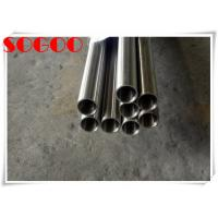 Quality Seamless Inconel 718 Pipe Petrochemical Nickel Alloy 2.4668 Tube For Boiler Pipe for sale