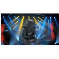 China 8500K DJ disco party Moving Head Beam Light With MSD 700W lamp on sale