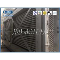Buy cheap High Pressure Boiler Welding Air Preheater For Power Plant And Industrial Application from wholesalers