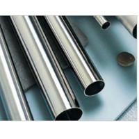 Quality 300 Series Stainless Steel Pipe Anti Corrosion Mirror Polish Surface for sale