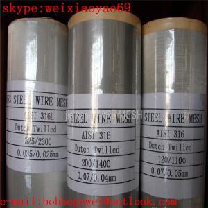 50*250 mesh dutch weave stainless steel mesh/steel mesh/metal mesh/stainless steel woven wire mesh/metal mesh screen