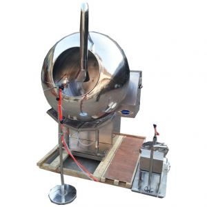Quality Panning Drum Pill Film Candy Sugar Tablet Coating Machine For pill tablet for sale