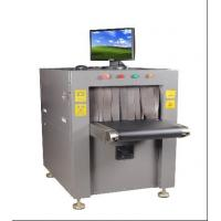 Quality Economical and Practical X Ray Baggage Scanner / x-ray luggage scanner for sale