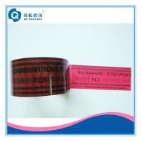 Quality Red Adhesive Anti-Counterfeiting Tamper Evident Tape For Paper Packing for sale