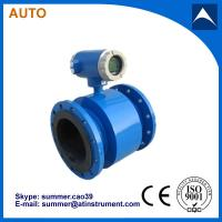 Quality Magnetic Flow Meter for Water Treatment With Reasonable price for sale