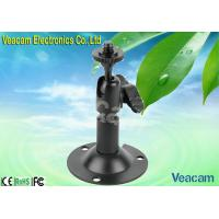 Buy cheap 43 * 59mm Dimension Aluminum Alloy Bracket of CCTV Accessories from wholesalers