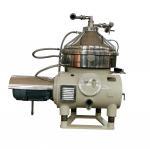 Quality Biodiesel Disc Oil Separator For Methyl Washing / Glycerol Desalination for sale