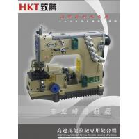 Quality High Speed Nylon  Zipper Stitching  Machine-HKT-0302 for sale