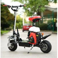 49cc 4 Stroke Scooter Top Speed