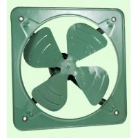 Quality Exhaust Fans for sale