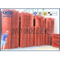Quality High Efficiency Flue Gas Cooler Heat Recovery Desulfuration Cleaning System for sale