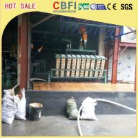Quality 20 Tons Per Day Fishery Ice Block Machine , Industrial Ice Maker Machine for sale