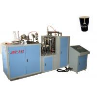Quality High Output Fully Automatic Paper Cup Machine / Paper Cup Shaper Equipment for sale
