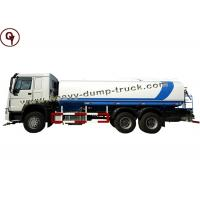 Quality Heavy Duty 8x4 Mini Water Tanker Truck Sinotruk HOWO With Volume 30000 Liers for sale