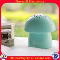 Quality Mushroom shape well-know fresh air purify.MINI mushroon air purify ABS+PP.Star mini mushroom air purify factory for sale