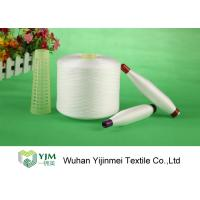 China Customized Tri - Ply 100 Polyester Yarn Bright, Ring Spun Yarn Sewing For Gloves on sale