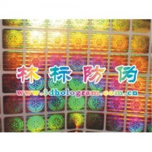 China Multi-channel hologram label    Rolled label on sale