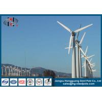 Buy cheap Steel Hydraulic Conical Horizontal Axis Wind Turbine Pole Tower 20m Q235 HDG from wholesalers