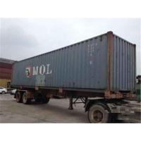 Quality Dry Used Steel Shipping Containers For Sale2nd Hand Storage Containers for sale