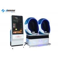 Quality Led Light 9D Virtual Reality Simulator Customized Color Logo For VR Center for sale