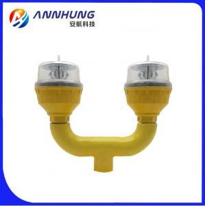 China FAA L810 IP66 4W 32.5 Candela 60FPM Aircraft Warning Light on sale