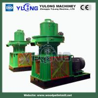 Quality China pellet mill rice husk (CE) for sale