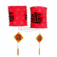 Quality Traditional Chinese Paper  Lanterns Craft pull up lampion 15cm new year Ornaments for sale