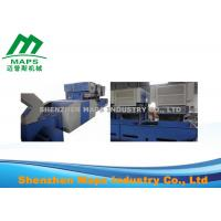 Quality Polyester Wadding Production Line Double Process Opening Machine High Efficiency for sale