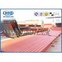 Buy Membrane Water Wall Panel SA-210 ASME Standard Front And Rear Side Loose Panels at wholesale prices