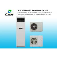 Quality Low Noise Big Air Volume T3 Climate High Temperature Air Conditioner 3.5 - 12 KW for sale