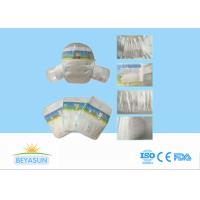 Buy cheap New-designed sleepy organic disposable diaper incontinence soft breathable from wholesalers