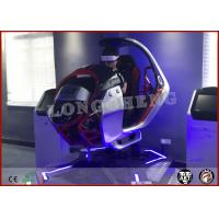 Quality Virtual Reality Games 9d Cinema Simulator Experience The Fast And Furious Vr Drving Car for sale