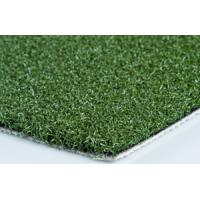 Quality Artificial grass for golf putting green for sale