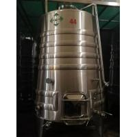 China Fruit Wine Making Equipment , 5000l Stainless Steel Fermentation Vessel on sale
