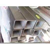 Quality UNS S31200 Stainless Seamless Square Steel Pipe Polished Surface for sale