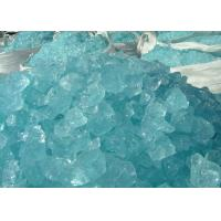 Quality Sodium Silicate Chemical Raw Materials , Raw Materials For Chemical Industry for sale