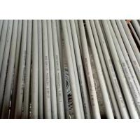 Quality Cold Rolling 316 Stainless Steel Pipe Dimensions Od  25mm / 28mm Industrial for sale