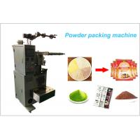 China Multifunctional Automatic Food Packing Machine , Automatic Powder Packing Machine on sale