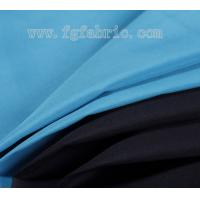 China 50D polyester pongee downproof fabric DPC-015 on sale