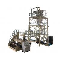 China 3 Layer Co Extrusion Machine For LDPE Stretch Film / Food Grade Cling Film on sale