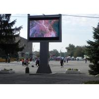 Quality Outdoor Advertising LED Screens min Ukraine enduring extreme cold for sale