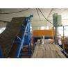 Buy cheap Conveying Distance 20km Belt Conveyor Block Brick Machine from wholesalers