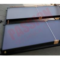 China Black Aluminum Alloy Copper Pipe Flat Plate Solar Collector , Solar Water Heater Collector on sale