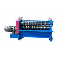 Quality Rated Power 4kw Metal Shearing Machine Max Cutting Thickness 4 / 8 / 12 / 30 MM for sale