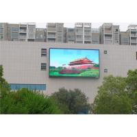 China Social Media P8 Outdoor Led Billboard Wall Mount Rgb For Shopping Center on sale