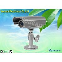 Quality DC12V 450mA Miniature Bullet Surveillance Cameras of 3.7mm Taper Pinhole Lens for sale