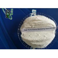 Quality White Power Polypropylene / Polyamide Raw Material CAS 85209-91-2 for sale