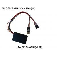 Quality Automotive ECU Programmer Support W164 CAN FILTER (V4)2010-2012 for sale
